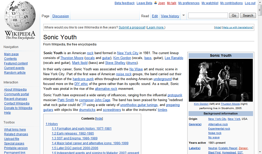 Wikipedia_beta