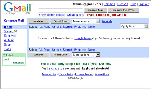 gmail_screenshot