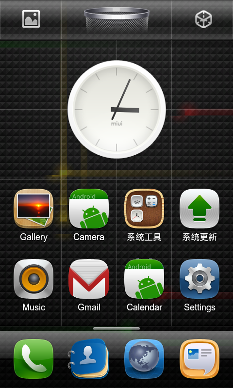 miui-add-to-home