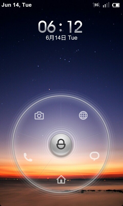 miui_lockscreen